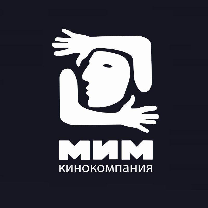 Кинокомпания МИМ